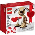 LEGO Seasonal 40201 Valentine's Cupid Dog