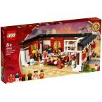 LEGO 80101 Seasonal Chinese New Year's Eve Dinner