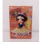 Banpresto Q Posket Sugirly - Snow White - Milky Version (35604)