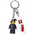 LEGO Keychain 850895 LEGO Movie Wyldstyle