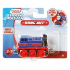 Thomas and Friends TrackMaster Push-Along Hong-Mei Metal Engine