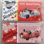Takara TOMY 2015 Special Tomica Mickey's Roadster & Minnie's Convertible Set