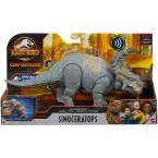 Mattel Jurassic World Sound Strike Sinoceratops Dinosaur (Camp Cretaceous)