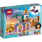 LEGO Disney Princess 41161 Aladdin's and Jasmine's Palace Adventures