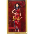 Barbie Signature : Lunar New Year Doll 2021