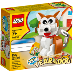 LEGO Seasonal 40235 Year of the Dog