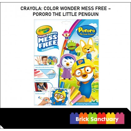 CRAYOLA Color Wonder Mess Free Coloring Pages & Markers - Pororo The Little Penguin