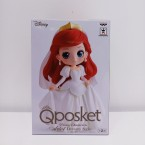Banpresto Q Posket Disney Ariel Dreamy Style Pastel Version (35517)