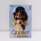 Banpresto Q Posket Disney Jasmine Dreamy Style Normal Version (35526)